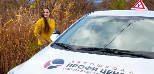 Знак «начинающий водитель» в 2021 году